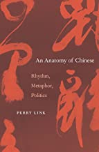 Best an anatomy of chinese Reviews