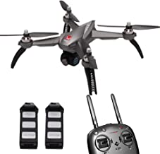 LOHOME Drone MJX B5W Bugs 5W RC Quadcopter Drone 1080P 5G WiFi Camera Live Video, 6-Axis Gyro FPV Drone, GPS Return Home/Altitude Hold/Follow Me/Point of Interest Flying/ 2 Battery (Gery B5W)