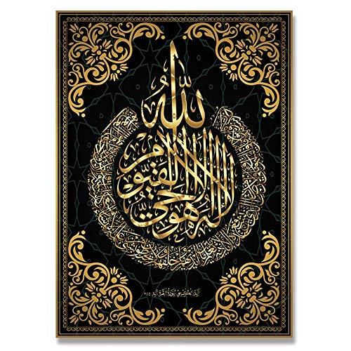 NO BRAND Alá musulmán caligrafía islámica Lienzo Pintura Oro tapices Mezquita de Ramadán Cartel Decorativo e impresión Arte de la Pared Cuadros 60x90cm Sin Marco