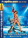 俺たちフィギュアスケーター[DVD]