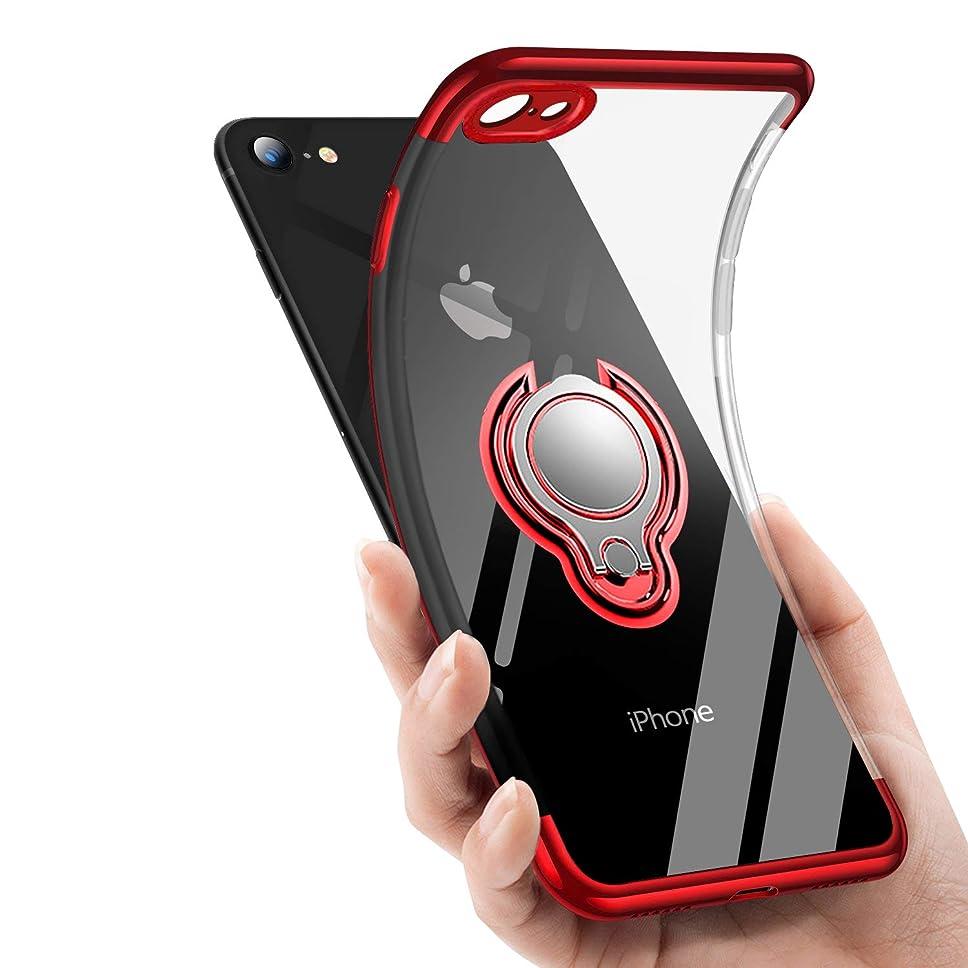 悪化させるブレーキ考案するiPhone8 ケース/iPhone7 ケース リング クリア tpu シリコン リング付き ストラップホール付き 透明 メッキ柔らかい殻 マグネット式 車載ホルダー対応 軽量 薄型 一体型 人気 4.7インチ 携帯カバ レッド
