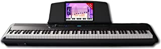 Inovus i88 Digital Piano Keyboard - Full 88 Weighted Keys, Hammer Action Keyboard, Bluetooth Connectivity, 200 Sounds and ...
