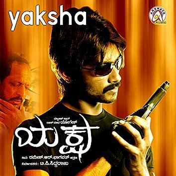 Yaksha (Original Motion Picture Soundtrack)