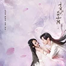 Best ashes of love dvd Reviews