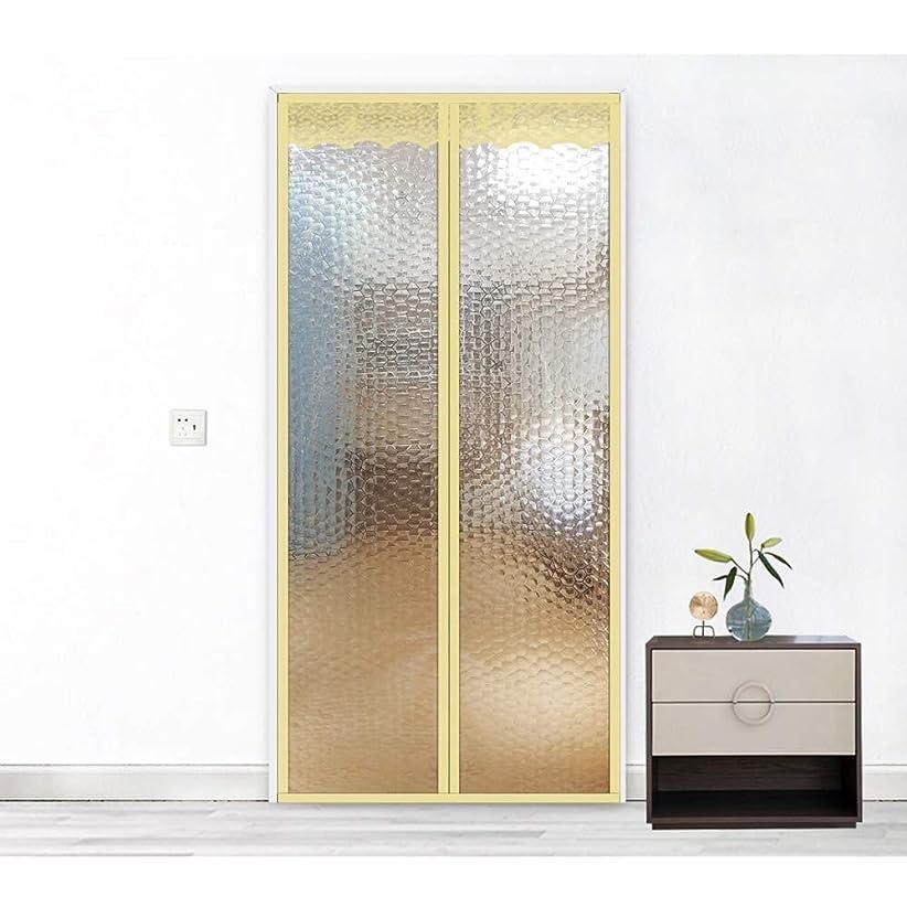 ネクタイものポルノMMN 文字列ドアカーテンフリンジルームスクリーンキラキラドアカーテン昆虫ハエタッセルパネル仕切り用ホームデコレーション寝室ウェディングパーティーカフェ