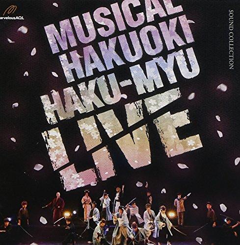 MUSICAL[HAKUOUKI]HAKU-MYU LIVE