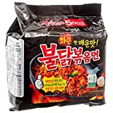 Samyang Ramen Spicy Chicken Roasted Noodles - 5 Pezzi