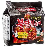 Cuisiniers Au Sujet De 4-5 Minutes Samyang séché Nouille Buldak 140g, Pack de 5 Add Légumes, Viande Ou Œufs Pour A Delicious Repas Produit de Corée