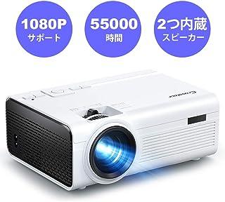 Crosstour プロジェクター 小型 LED 1080P対応 コントラスト比2000:1 台形補正 内蔵スピーカー ホームプロジェクター HDMI/USB/VGA/TF/AV/パソコン/タブレット/PS3/PS4ゲーム機/DVDプレイヤー接続可 HDMIケーブル/AVケーブル/AVカーブル/リモコン付属 日本語取説3年保証 P600