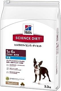 ヒルズのサイエンス・ダイエット ドッグフード アダルト 1歳以上 成犬用 食物アレルギーに配慮 小粒 ラム&ライス 3.3kg