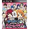 マージャン★ドリームクラブ - PS3