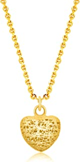 14ct Yellow Gold Lace Design Puffed Heart Pendant