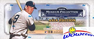 2013 Topps Museum Collection Baseball Asia Edition Factory Sealed HOBBY Box with FOUR (4) AUTOGRAPH or RELICS! Look for Autos of Sandy Koufax, Mike Trout, Manny Machado, Willie Mays & More! WOWZZER!