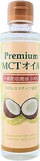 MCTオイル(中鎖脂肪酸100%)135g