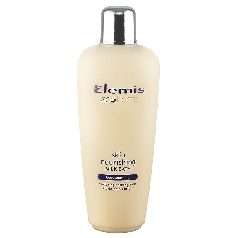 継承カップイーウェルエレミススキン栄養ミルクバスの400ミリリットル (Elemis) (x2) - Elemis Skin Nourishing Milk Bath 400ml (Pack of 2) [並行輸入品]