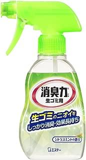 消臭力 生ゴミ用 スプレー 消臭剤 ゴミ箱 シトラスミントの香り 200ml