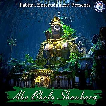 Ahe Bhola Shankara