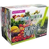 (セット販売)※82種の野菜酵素 フルーツ青汁 3g×25スティック×10個セット