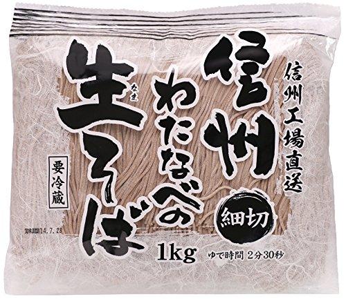 渡辺製麺 細切生そば1kg