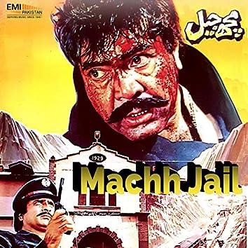 Machh Jail