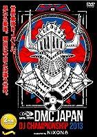 DMC JAPAN DJ CHAMPIONSHIP 2013 [DVD]