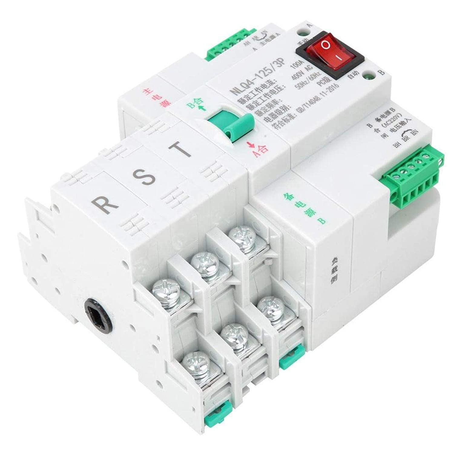 Automatic Transfer Recommendation Switch Fast Millisecond Direct store for