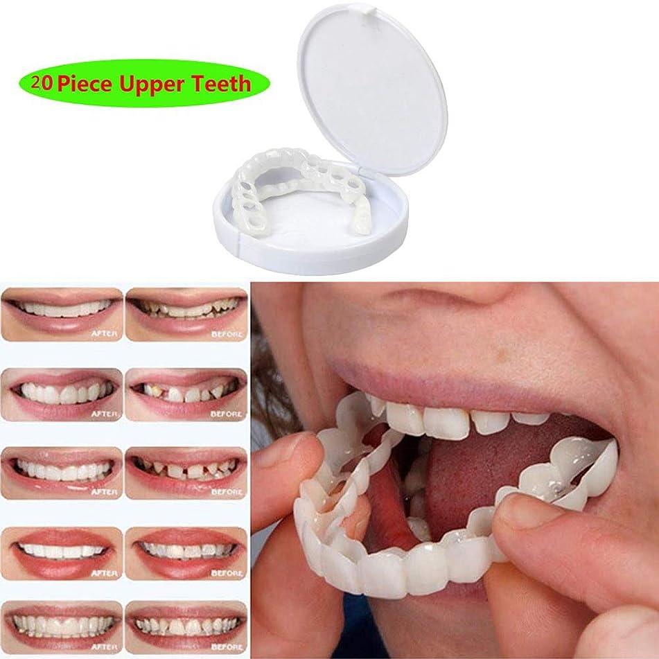 地味な盗難理由20Pcs一時的な化粧品の歯の義歯の化粧品は白くなることを模倣した上括弧を模倣しました