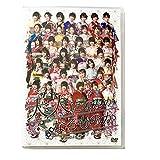 AKB48グループ 成人式コンサート ?大人になんかなるものか?