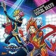『遊☆戯☆王VRAINS』VOCAL BEST (特典なし)