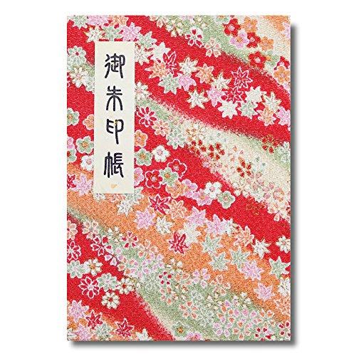 御朱印帳 40ページ 蛇腹式 ビニールカバー付 法徳堂オリジナルしおり付 ちりめん 赤色