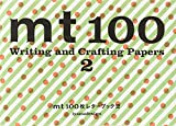 mt 100枚レターブック2 ([バラエティ])