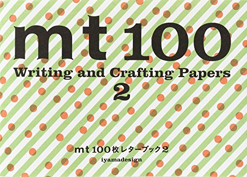 Mt - 100 Writing and Crafting Papers: 2 (100 Papers)