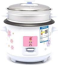 Huishoudelijke kleine elektrische rijstkoker 3-4 personen Slaapzaal Mini Smart Rijstkoker Non-Stick Liner Automatische con...