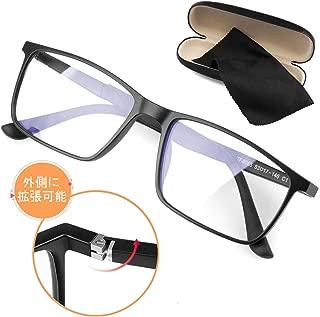 ブルーライトカット メガネ PCメガネ めがね パソコン用メガネ UVライト 紫外線カット だてめがね 伊達メガネ TR90 スクエアメガネ 男女兼用