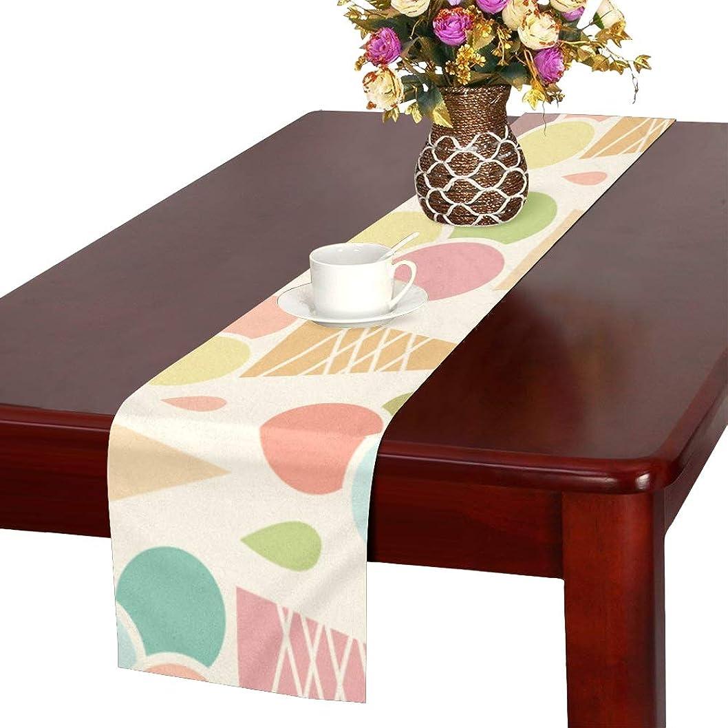 フォークできればウィスキーLKCDNG テーブルランナー チョコレートアイスクリーム クロス 食卓カバー 麻綿製 欧米 おしゃれ 16 Inch X 72 Inch (40cm X 182cm) キッチン ダイニング ホーム デコレーション モダン リビング 洗える