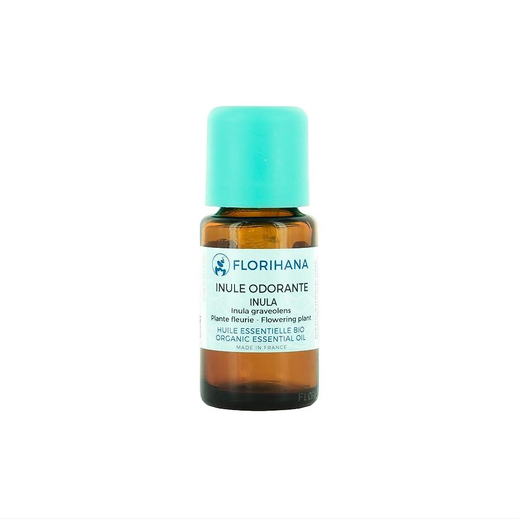 バッテリー頭痛突然のオーガニック エッセンシャルオイル イニュラ 2g(2.1ml)