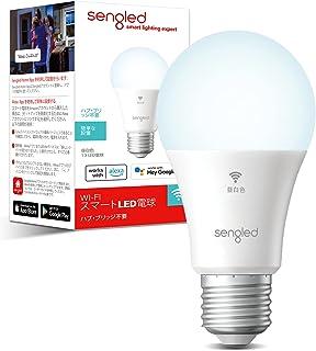 【Amazon Alexa認定】Sengled スマート led電球 e26 Wi-Fi接続 60w形相当 調光 Alexa、Amazon Echo、Google Home アレクサ対応 ブリッジ不要 昼白色 1個入り
