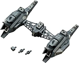 M.S.G Modeling Support Goods - Heavy Weapon Unit 18. Raging Booster