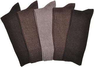 5 Pairs of MEN'S BROWN Cotton Socks