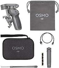 【国内正規品】DJI Osmo Mobile 3 コンボ