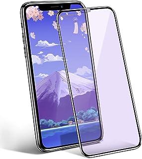 【2020最新版】iPhone 11 Pro Max/Xs Max ガラスフィルム ブルーライトカット Leaisan 強化液晶保護フィルム 目の疲れ軽減【日本製素材旭硝子製】 【フルカバー】 超薄型 0.25mm 硬度9H 飛散防止 3D T...