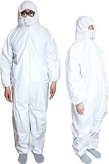 【防護服】使い捨て XSからSサイズ相当 白 男女兼用