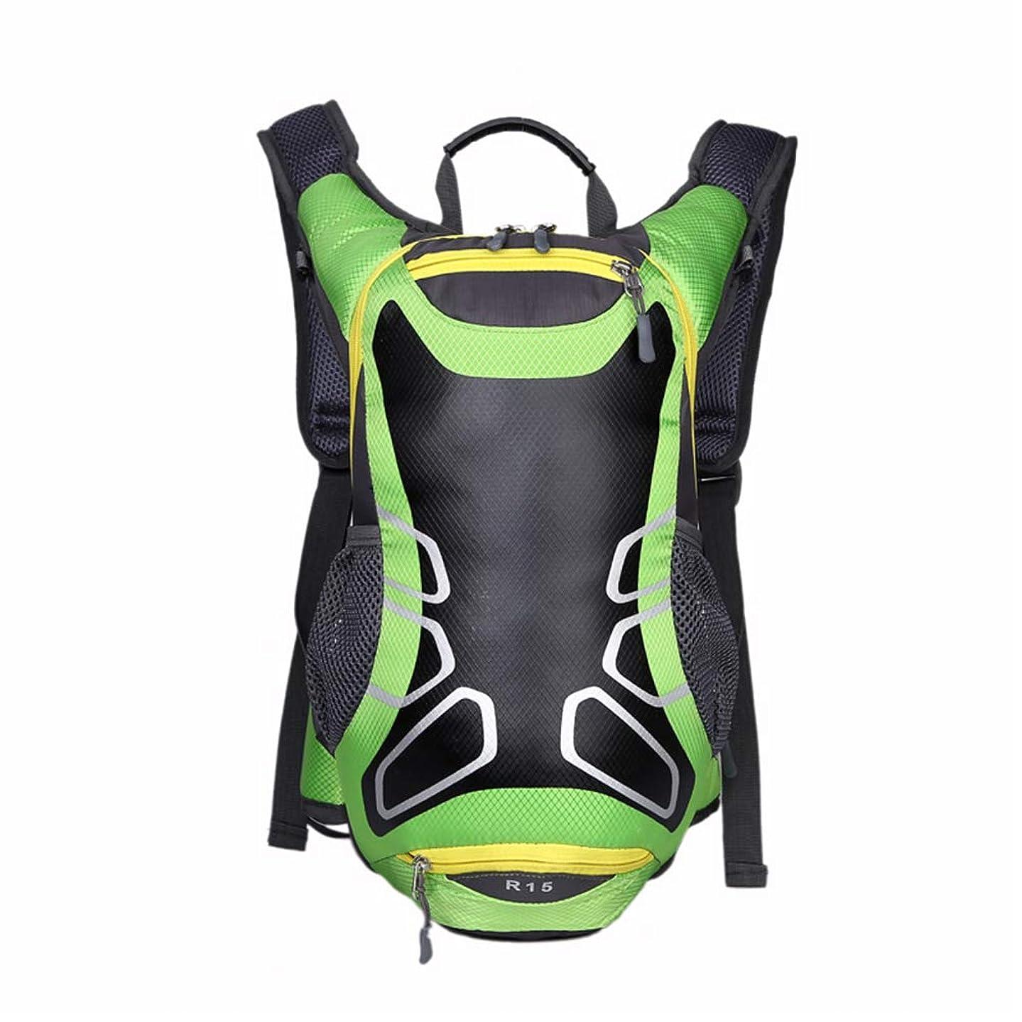 等々コマース隔離Kosei ランニングバッグ サイクリングバッグ 15L 防水 光反射 2Lハイドレーション収納可 超軽量 通気 アウトドア 登山 レース 遠足 マラソン用