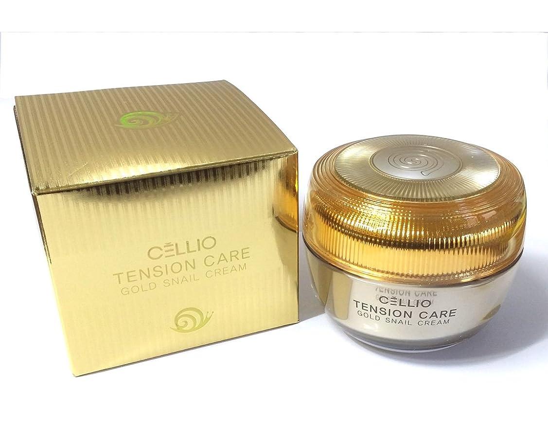 地元近く敬意[Cellio] テンションケアゴールドカタツムリクリーム50ml / カタツムリ粘液 / リニューアル、弾力 / Tension care gold snail cream 50ml / Snail mucus / Renewal, elasticity / 韓国化粧品 / Korean Cosmetics [並行輸入品]