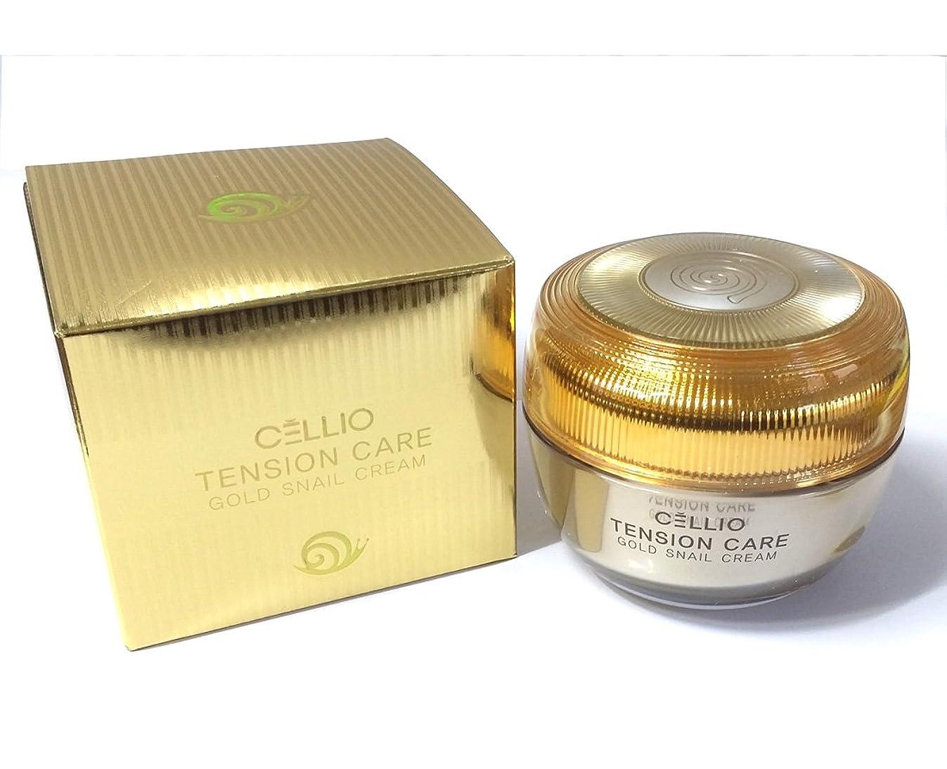 ターミナル塊祭り[Cellio] テンションケアゴールドカタツムリクリーム50ml / カタツムリ粘液 / リニューアル、弾力 / Tension care gold snail cream 50ml / Snail mucus / Renewal, elasticity / 韓国化粧品 / Korean Cosmetics [並行輸入品]