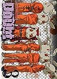 Doubt Vol.3 de TONOGAI Yoshiki ( 11 février 2010 ) - Ki-oon (11 février 2010) - 11/02/2010