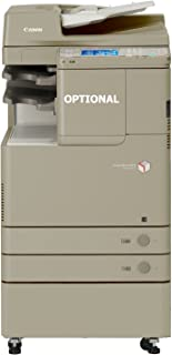 Canon ImageRunner Advance C2020 Tabloid/Ledger-Size Color Laser Multifunction Copier - 20ppm, Copy, Print, Scan, Network, ...