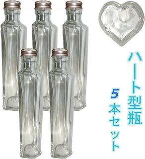 (ジャストユーズ)JustU's 日本製 ポリ栓 アルミキャップ・中栓付きハート型ガラス瓶 5本セット 200cc 200ml ハーバリウム 調味料 オイル タレ ドレッシング瓶 B5-SSH200A-A