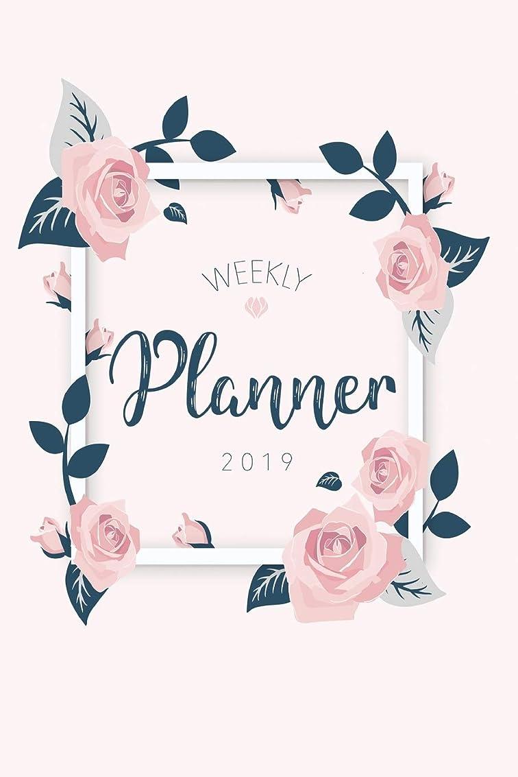 ブーム神最悪Weekly Planner 2019: Calendar Schedule Organizer and Daily Planner With Inspirational Quotes And Floral Lettering Cover |  January 2019 to December 2019