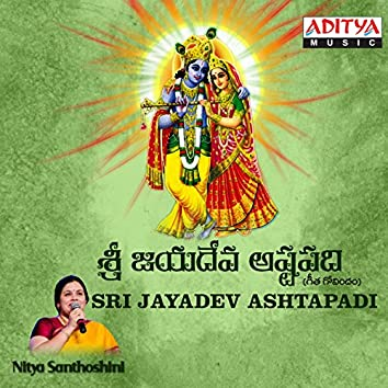 Sri Jayadev Ashtapadi